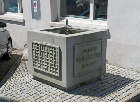Brunnen Kreienbühl, Bahnhofstrasse - 2005 - Eigentum Kreinbühl Druck AG